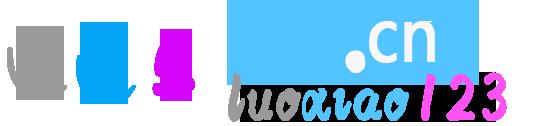 逍遥乐个人博客启用最新logo!自主设计,翻版必究!!