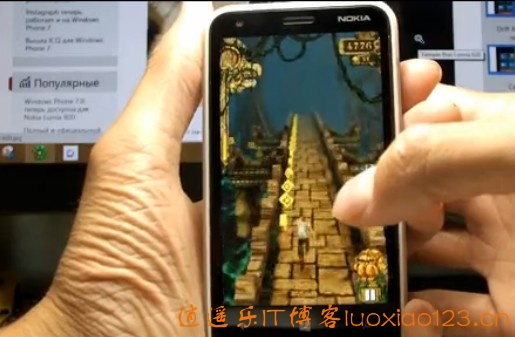 【视频】512MB内存的Lumia620也能玩《神庙逃亡》,详细特别教程和体验视频