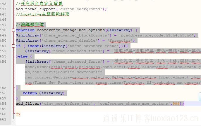 逍遥乐教程之为wordpress默认编辑器TinyMCE的字体选择增加中文字体