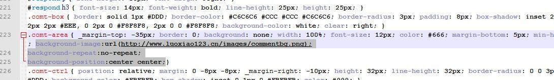 逍遥乐教程:为WordPress评论框添加背景图片!超简单,让评论框不再单调!