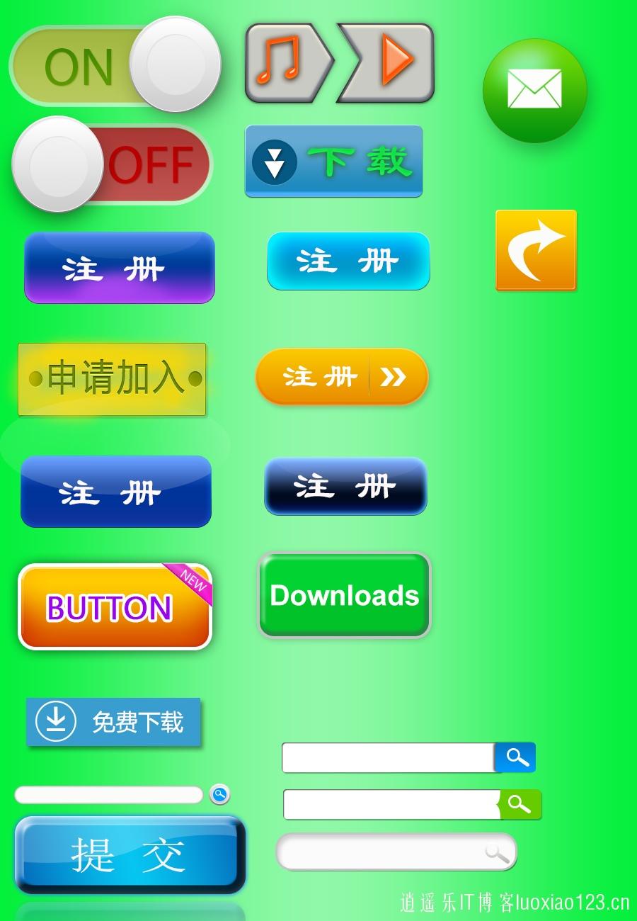 2013年8月6日 逍遥乐开始学习UI的第一个作品!按钮20个