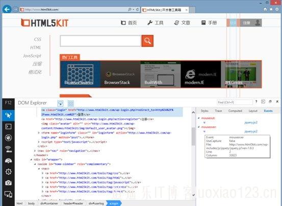 一起来看看IE11都具体有哪些升级功能