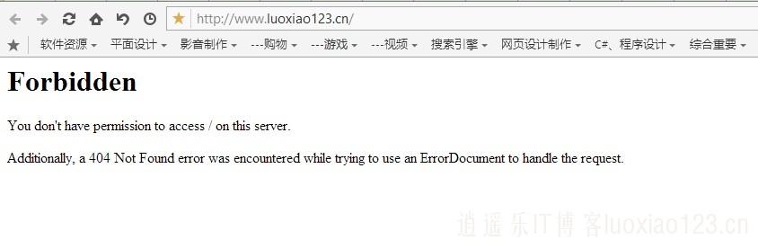 关于逍遥乐网站今天上午无法访问和购买阿里云的一些体会!
