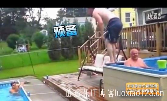 【视频】话说耍帅失败就是要作死的节奏啊!