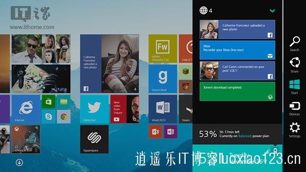 微软重启win8、win8.1开始菜单,win8UI最新炫酷设计