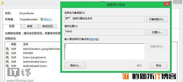 文件无法删除权限不足,如何获取Win8/8.1的最高权限:System权限