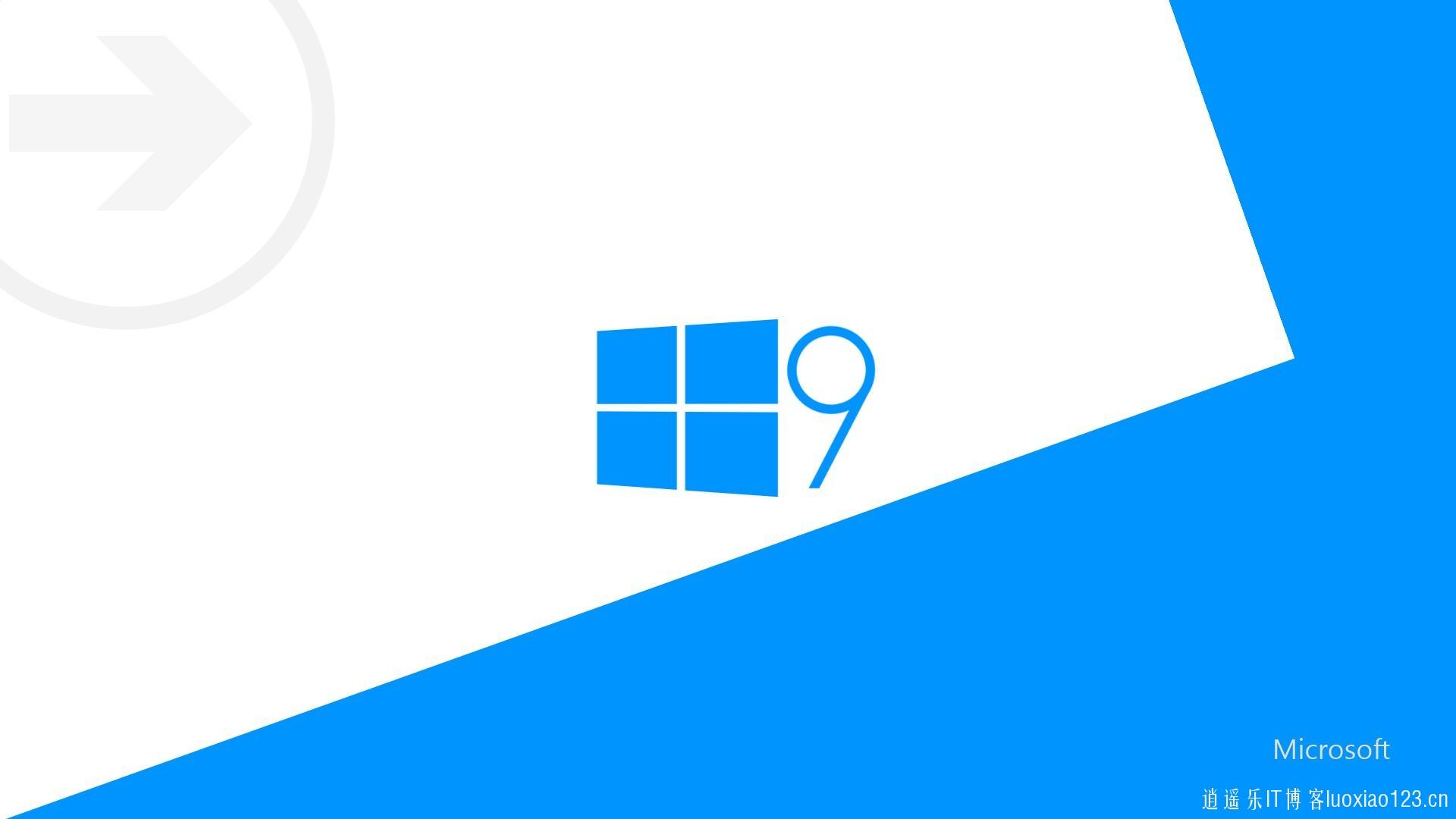 微软制定windows版本新策略,即一个内核对应多个版本