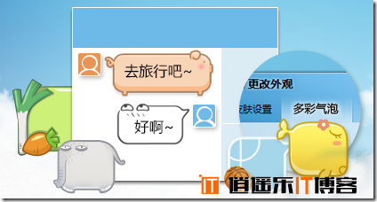 这是传说中的QQ2014?全新碉堡了了的QQ5.0,内测开始了!
