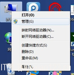 WiFi开启失败?原来我的电脑缺少核心服务!