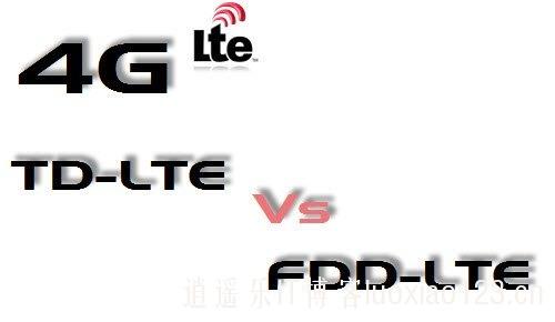 4G发牌:TDD已来,FDD还遥遥无期吗?