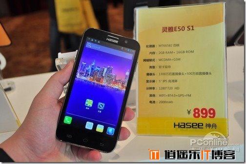 899元价格屠夫,神舟手机灵雅E50初体验