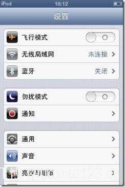 【菜鸟小科普】手机、平板电脑、笔记本如何连接WiFi上网