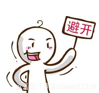 """春运12306""""秒票""""要领:早晚刷、不放弃"""