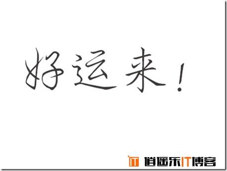 根据图片识别所用的字体,支持中英文字体识别-qiuziti