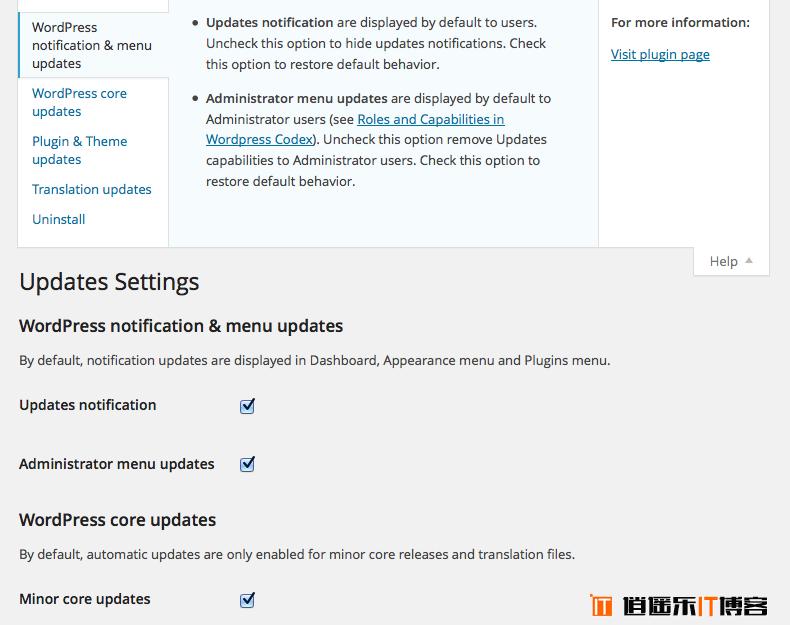 WordPress WP更新设置:管理员用户界面配置更新