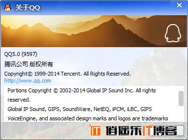 腾讯QQ v5.0(9597) 显IP去广告绿色优化版