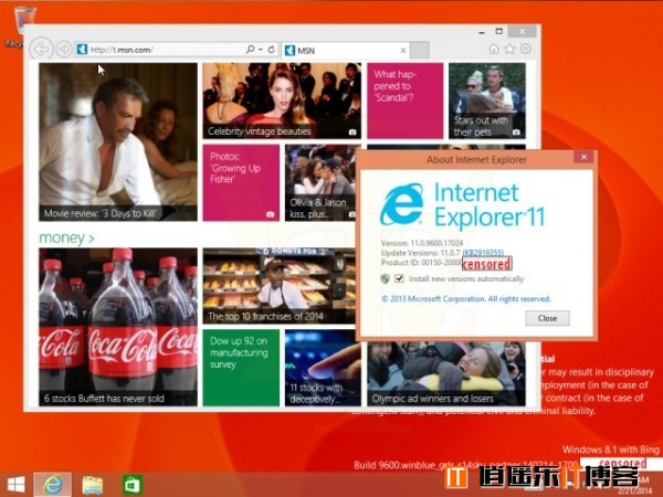 Windows 8.1 2014 Update 9600.17024  32位64位安装镜像泄露免费下载