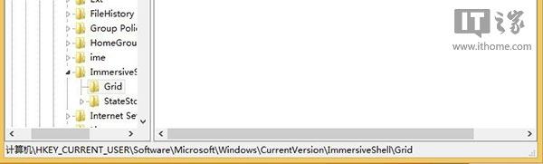 如何移除Win8.1 Update metro开始菜单界面电源按钮