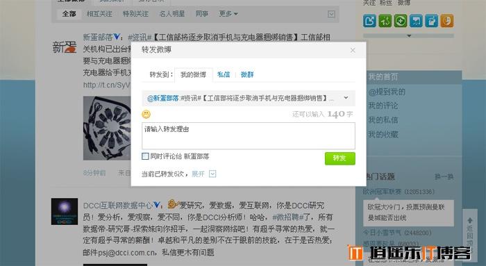 交互不求人—Axure网页原型设计 弹出动态面板的使用方法