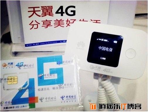 中国电信4G商用终端曝光:5款已获入网证