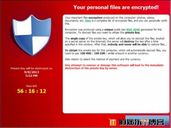 """盘点互联网10大恶意软件术语——""""病毒""""不都是病毒"""