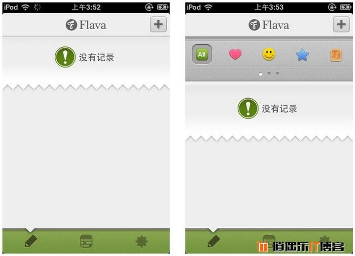 UI设计:需要时显示——论App中的功能可见性