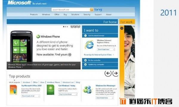 [图文]微软公司官网主页面20年变化