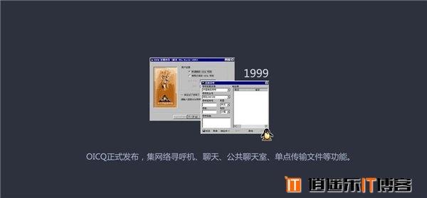 15年了,那些年伴随我们成长的QQ