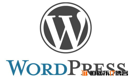 【debug】wordpress提示Missing argument 2 for wpdb::prepare()报错问题修复