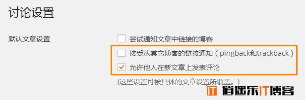 WordPress自动定时关闭评论、引用通告插件:Auto-Close