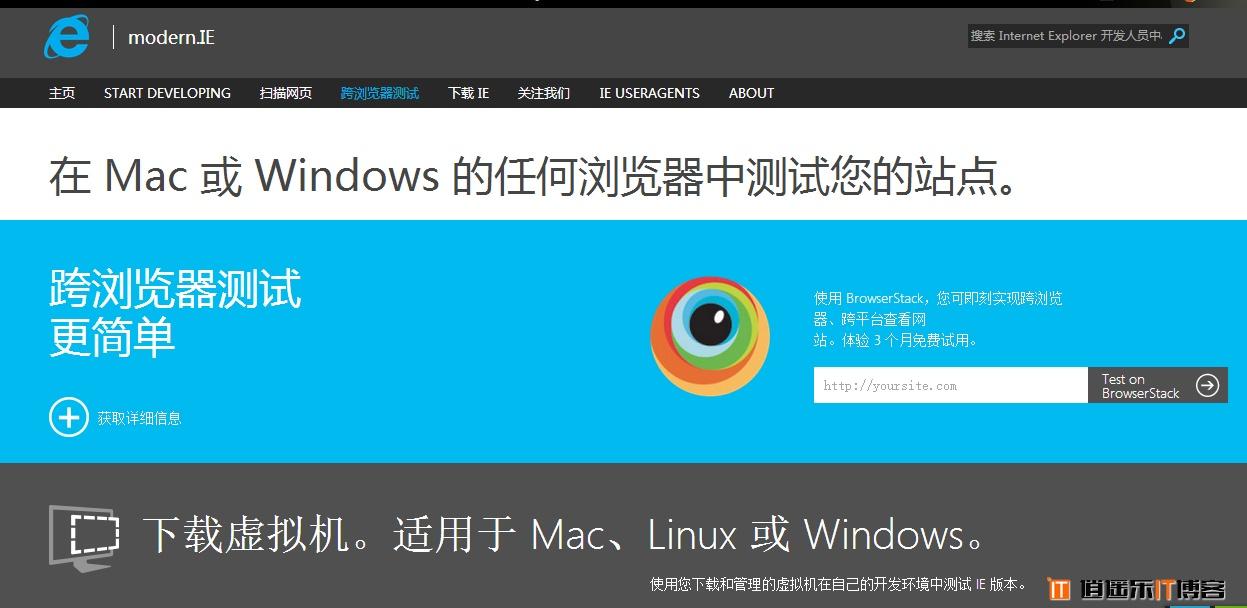 Win8/Win8.1玩转虚拟机(四):Hyper-V系统资源免费下载