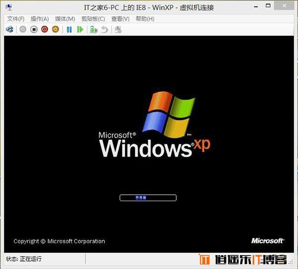Win8/Win8.1玩转虚拟机(五):Hyper-V导入虚拟机篇