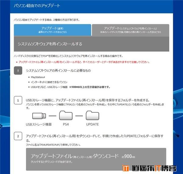 索尼PS4换硬盘详尽图文教程以及性能实测