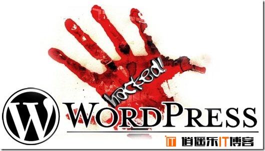 小内存VPS wordpress网站F5之死(防频繁F5式cc攻击)