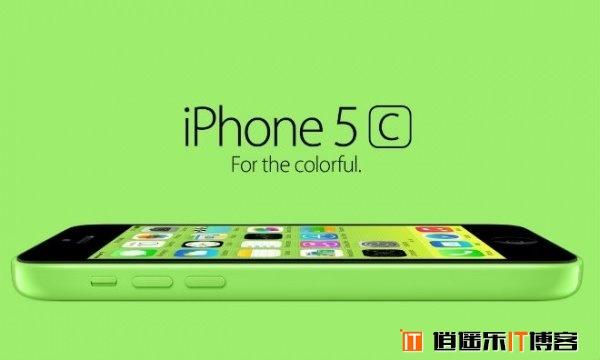 外媒爆料:大屏iPhone6是这样设计的