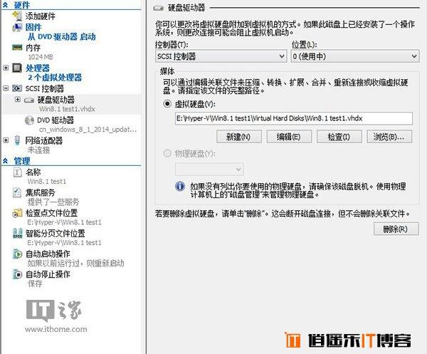 Win8/Win8.1玩转虚拟机(二):Hyper-V系统安装篇