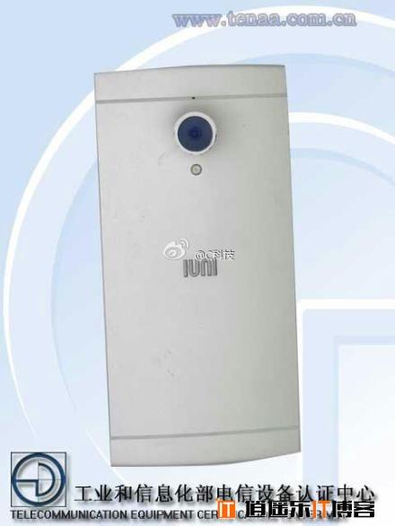 4.7英寸金立旗下子品牌IUNI U2手机获入网许可