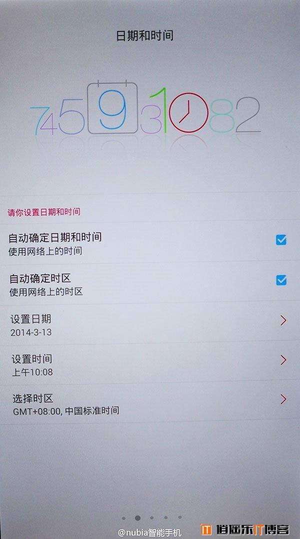 nubia X6本月底发布,nubia UI 2.0抢先曝光