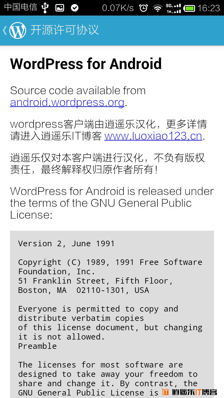 WordPress for Andriod 2.6.2手机客户端 逍遥乐汉化版