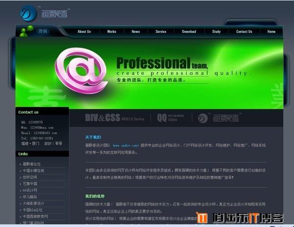 【HTML基础教程】北风网-李炎恢老师XHTML视频教程1-83完结