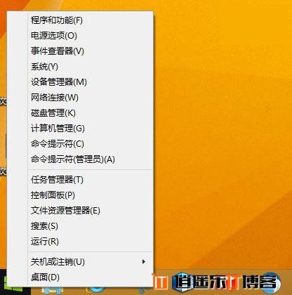 Win8.1 Update更新失败修复命令解决办法