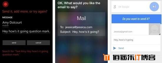 【图文评测】谁更牛:Cortana、Siri和Google Now横向对比