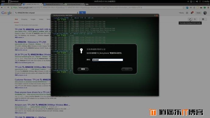 一元神器:猎豹极速Wi-Fi简单开箱及Linux下的可用性评测