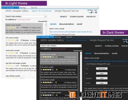 微软Visual Studio 2012示例代码浏览器(附下载)