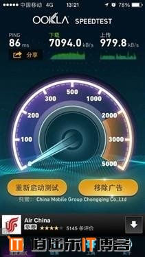 教你如何快速不越狱特别iPhone5s联通4G网络!