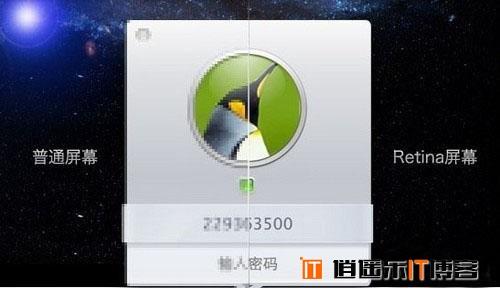 [揭秘]同是高分屏,Win8.1显示效果为啥不如Mac?
