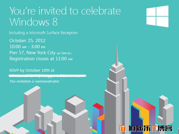 微软发出Win8发布会邀请函:纽约,10月25日