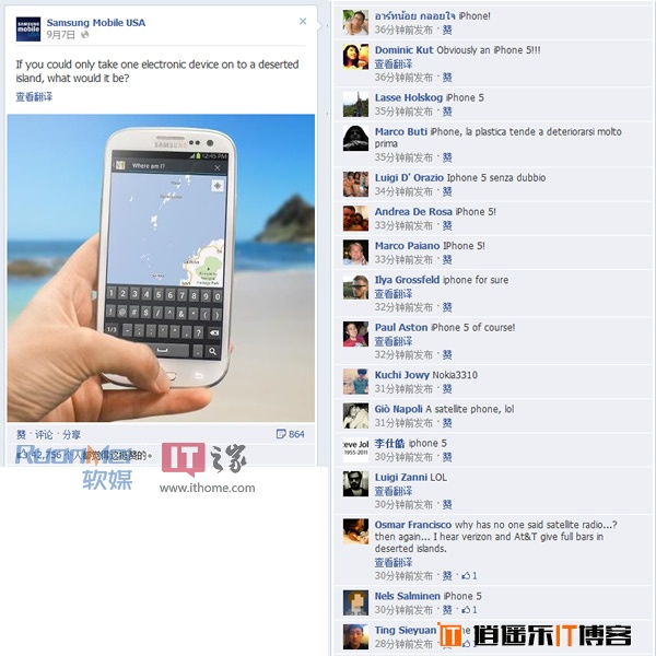 三星被打脸,Facebook主页被果粉占领