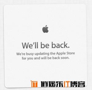 [图]苹果在线商店暂时关闭 原因不明