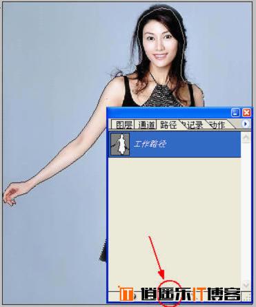 photoshop 通道抠图